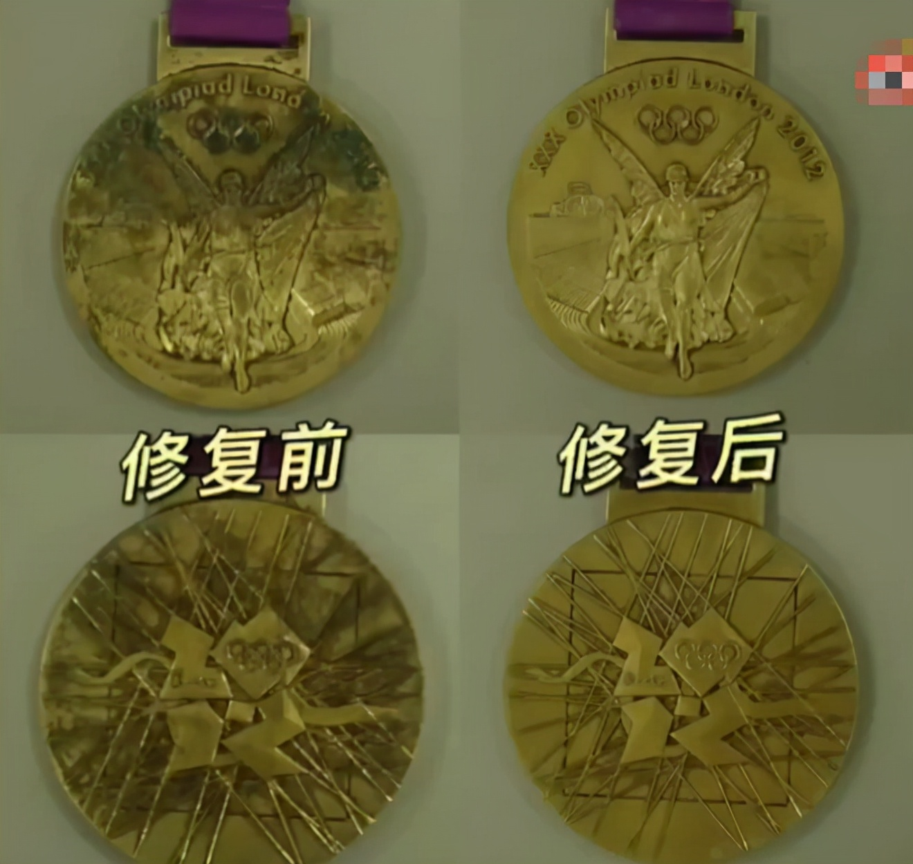 金牌不光会掉皮还会生锈!徐莉佳的那块氧化发黑,必须要定期清理