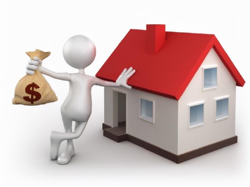 还不起房贷了最好办法,卖不出这样做!