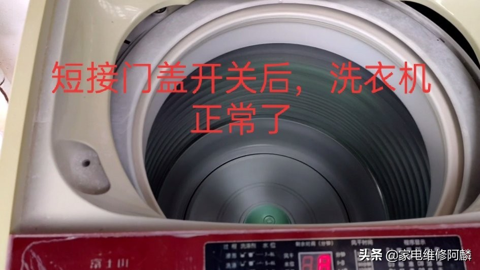 洗衣机出现e3不脱水(洗衣机显示e3一直叫)