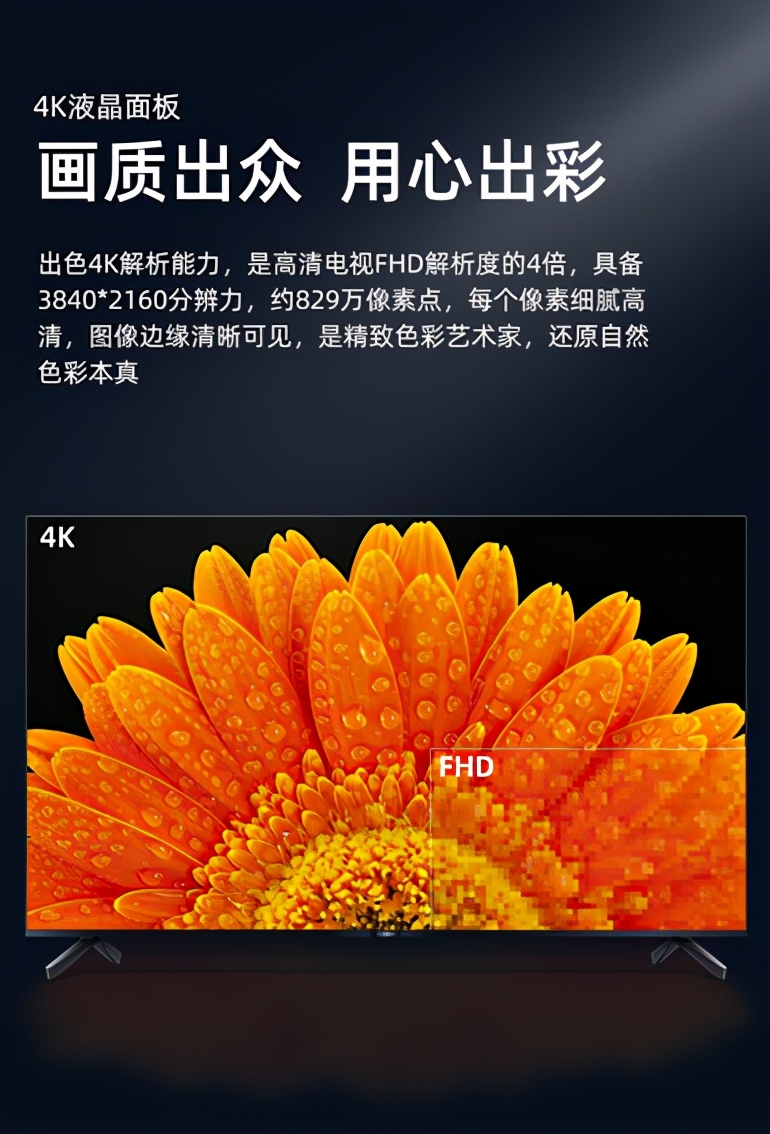轻启影院级品质居家视听盛宴 夏普全新Q系电视京东正式发售