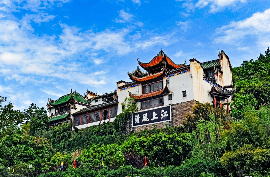 畅游两江 登顶梯城-重庆云阳将于10月举办户外多项运动挑战赛