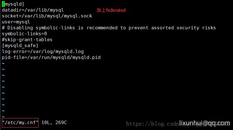 Mysql使用FEDERATED引擎实现远程数据表映射数据同步