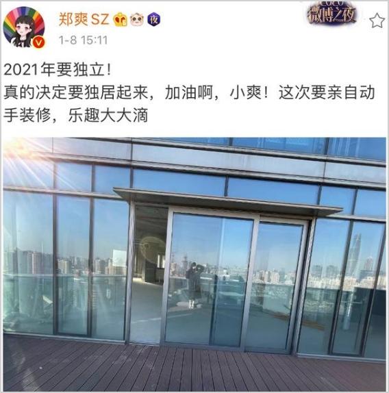 郑爽晒豪宅,前男友张恒却被曝无可执行资产,八千元都还不起