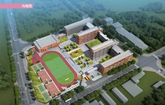 大渡口投资80.3亿打造多个重点项目,琅樾江山享城市利好