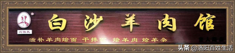 最美洛阳人:制汤大师刘敬民