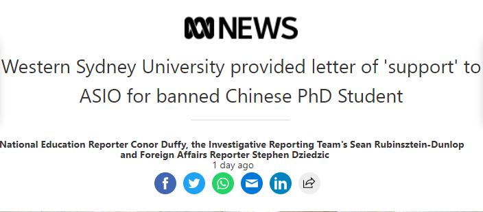 澳情报部门吊销中国学者签证,澳大学看不过:要求重新考虑