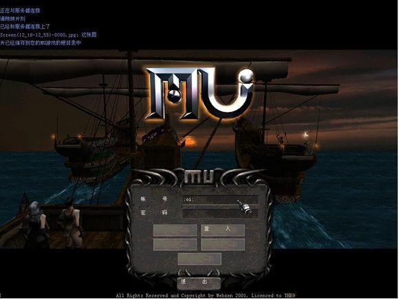 还记得《奇迹MU》这款游戏吗?如今2代公测,你会再续情怀吗