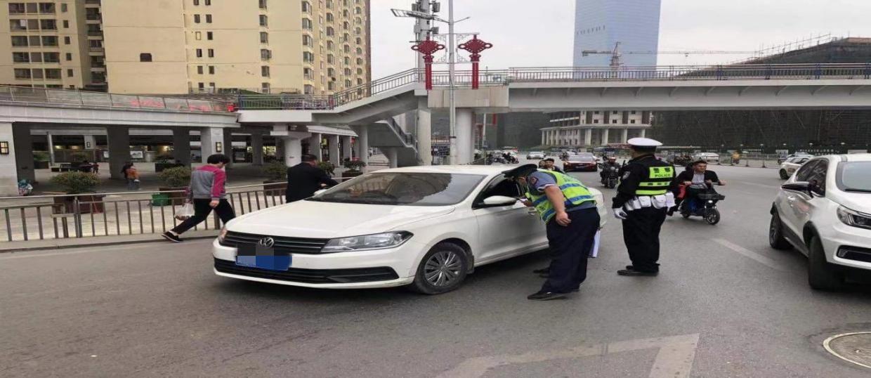"""贵阳花果园5台""""黑车""""被查"""