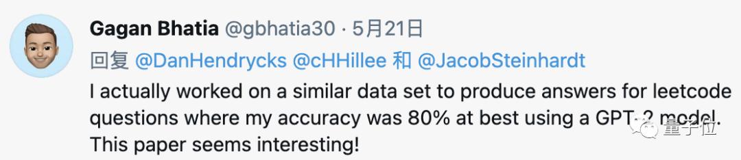 AI已经会刷LeetCode了