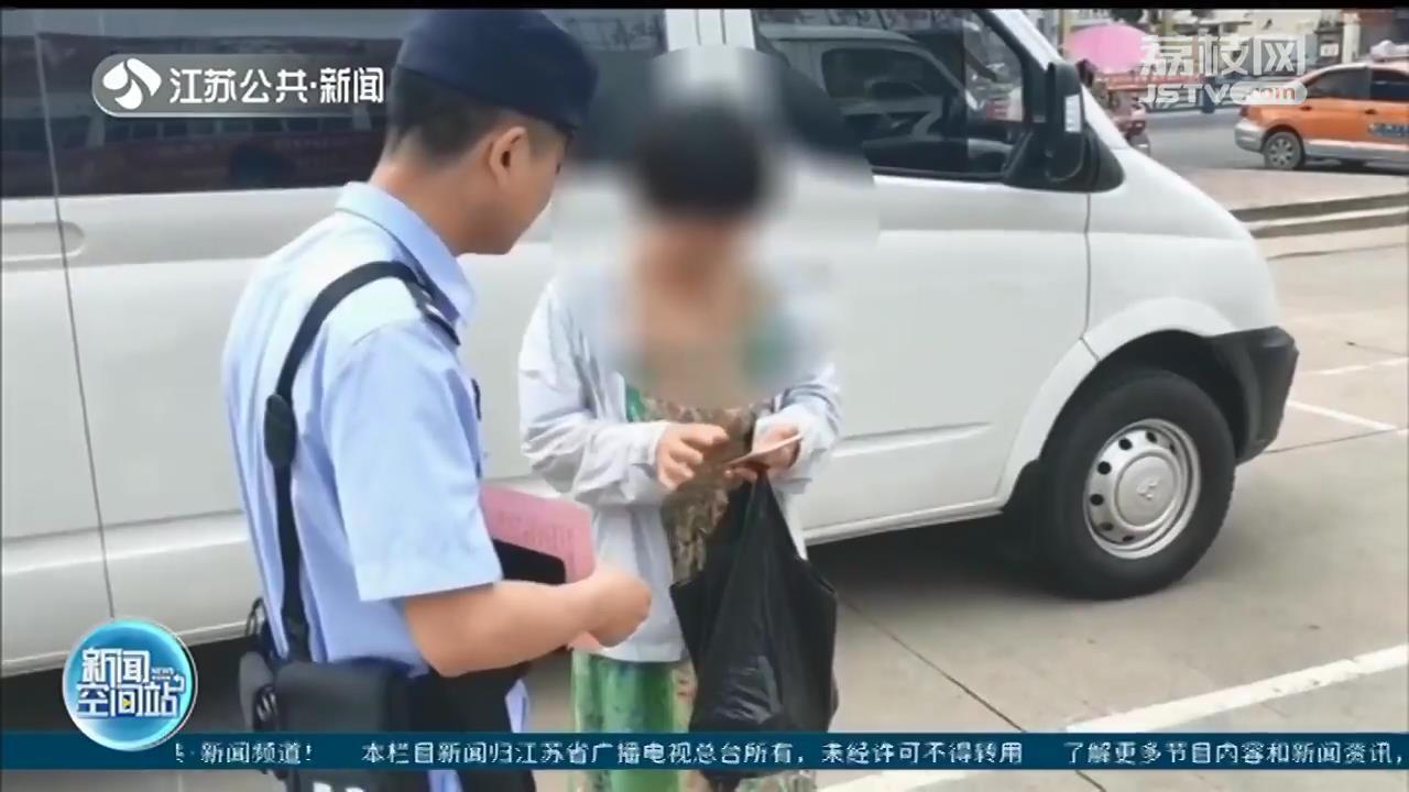 连云港一女子遭遇电信诈骗 民警压哨挽回27.7万元:找到人时正输入验证码