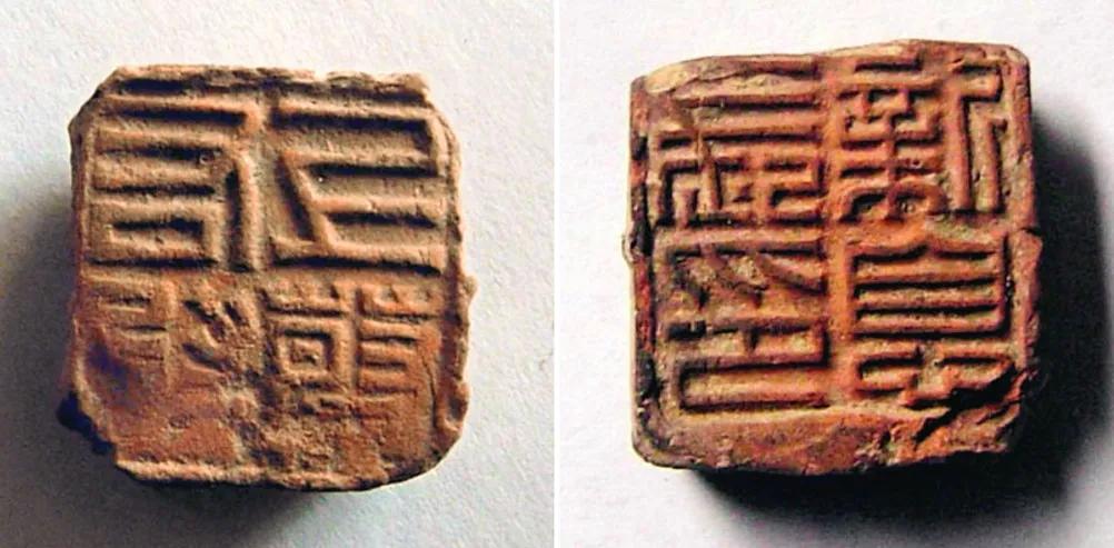 毛代炜:古人教你如何治印——中国印章理论发展与实践