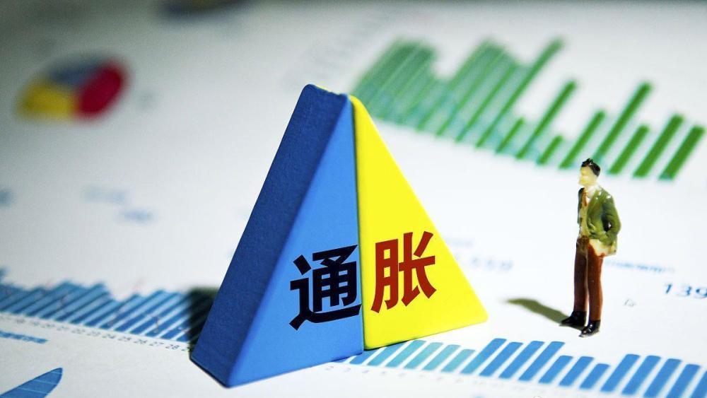 """钱""""降价""""了!我国贷款利率创新低,会导致通货膨胀么?"""