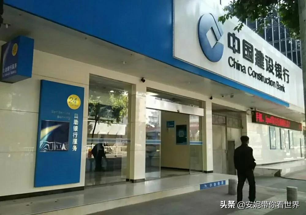 ATM机迎来大调整,多家银行已开始推行,取款方式也变了