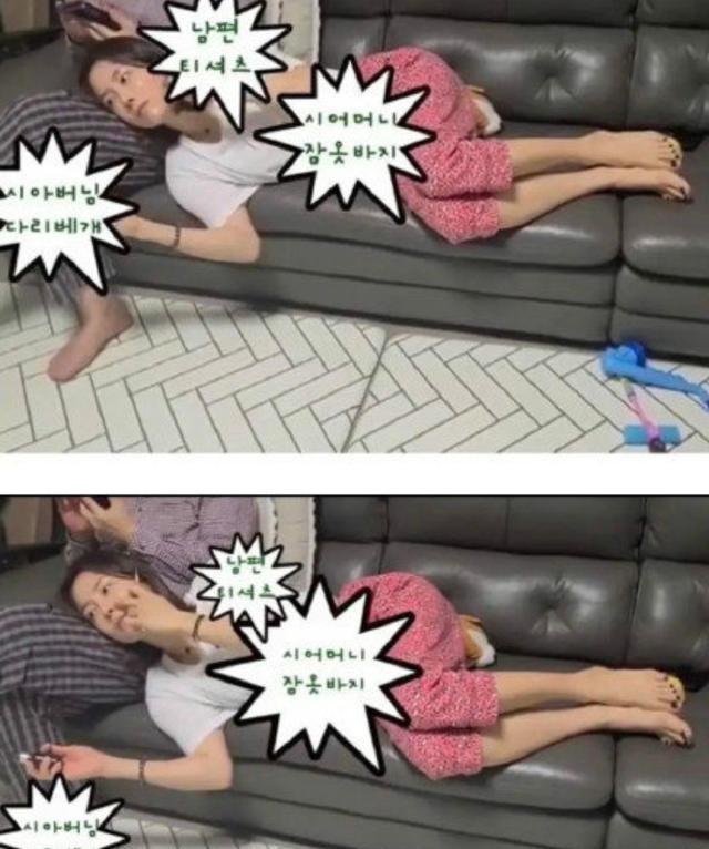 《放羊的星星》女主角:性感女神刘荷娜躺在公公腿上,引发热议