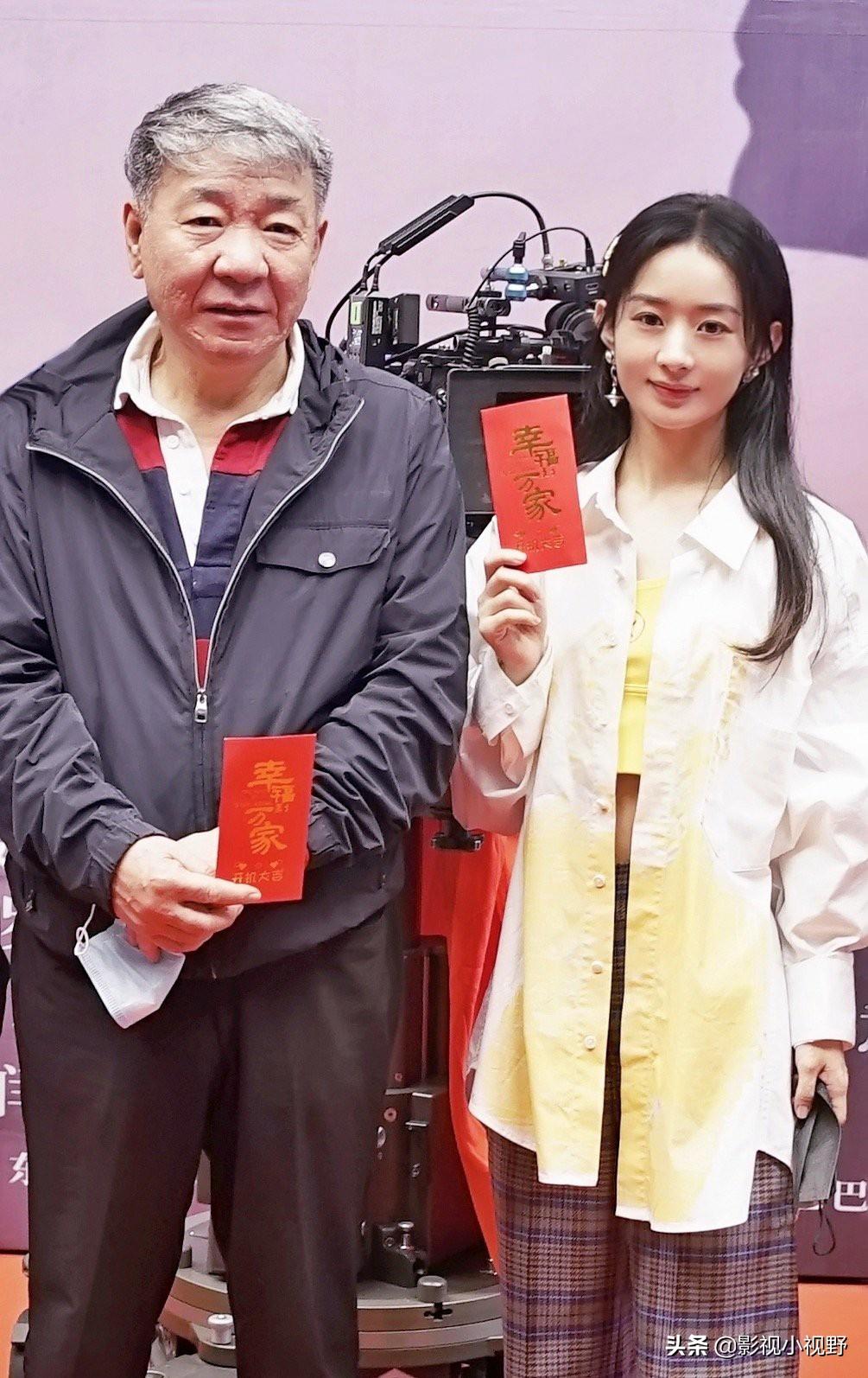 赵丽颖新剧《幸福到万家》开机,搭档被替换,罗晋特别出演