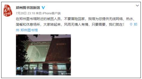 郑州24小时,我看到了最真实的中国