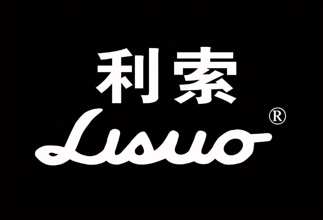 """2020虎门富民时装节推介品牌――""""利索"""""""