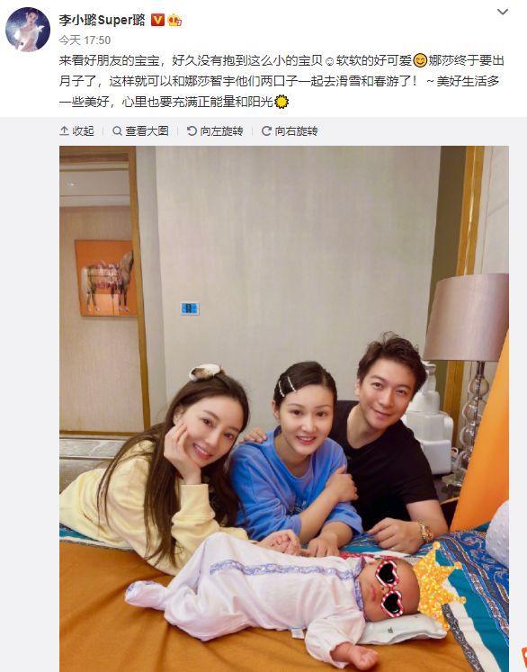 李小璐与马智宇恋情谣言不攻自破 制造不实言论团队或浮出水面