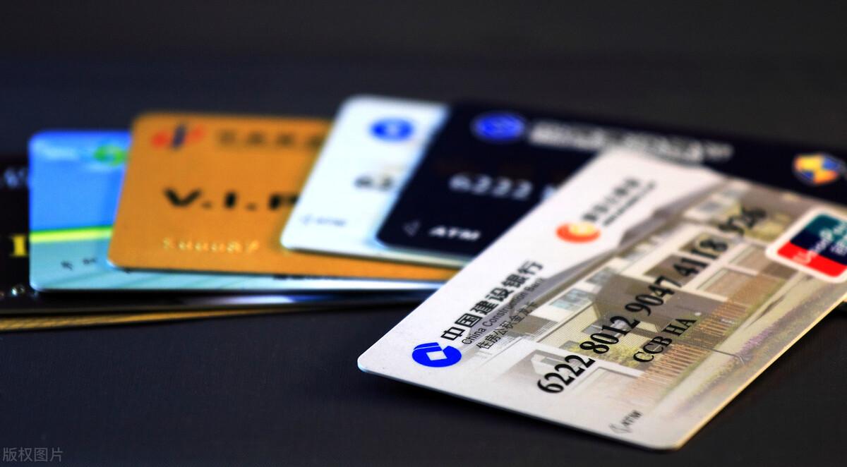 信用卡审核进度查询通道大全