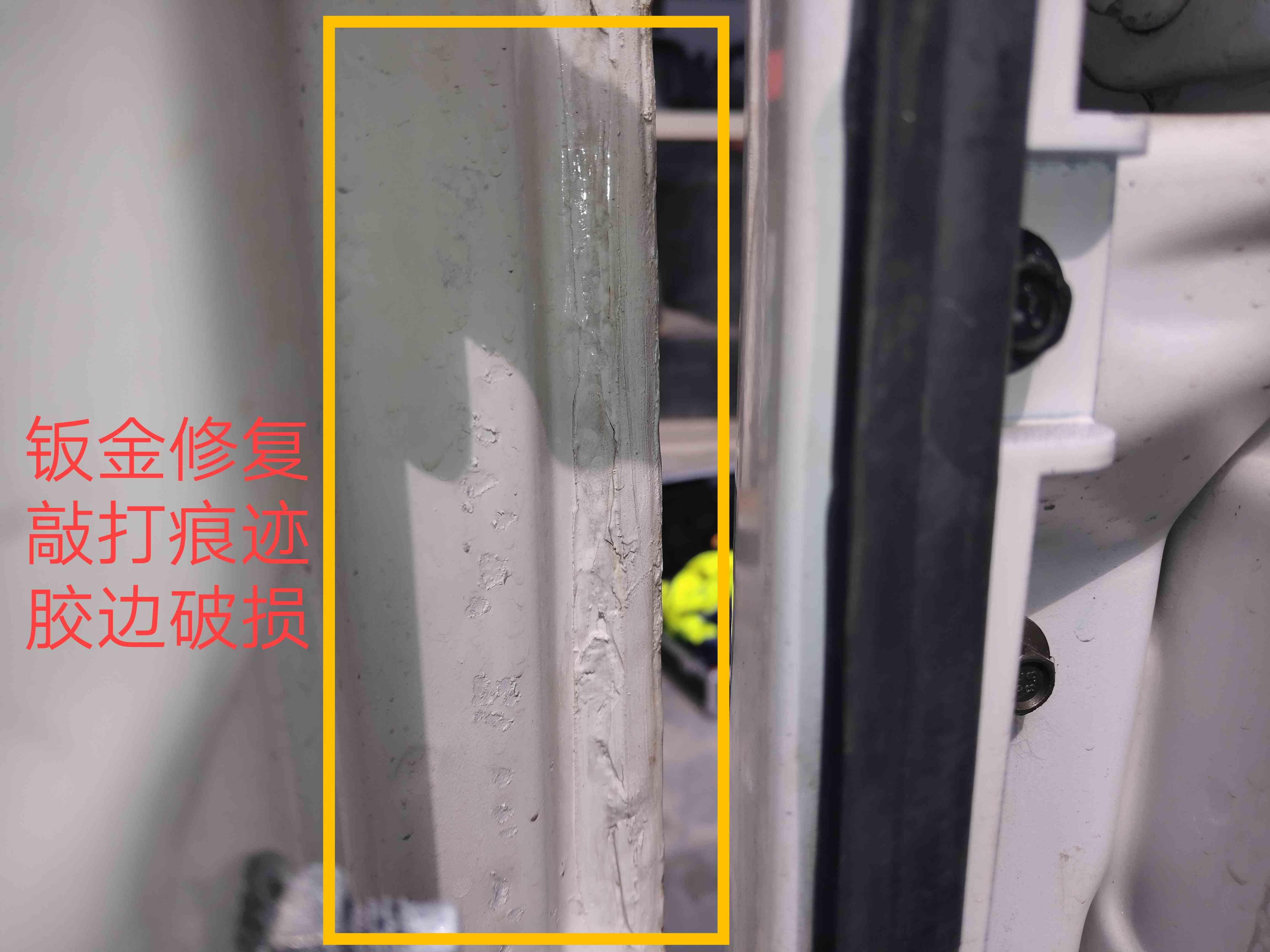 刚买的新车就发现车门漏水,没想到评估师检测后发现更多问题