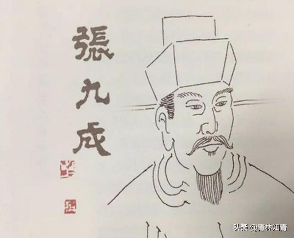 张九成:桂子飘香的状元郎,人品高洁,不依附秦桧,终成一代大儒
