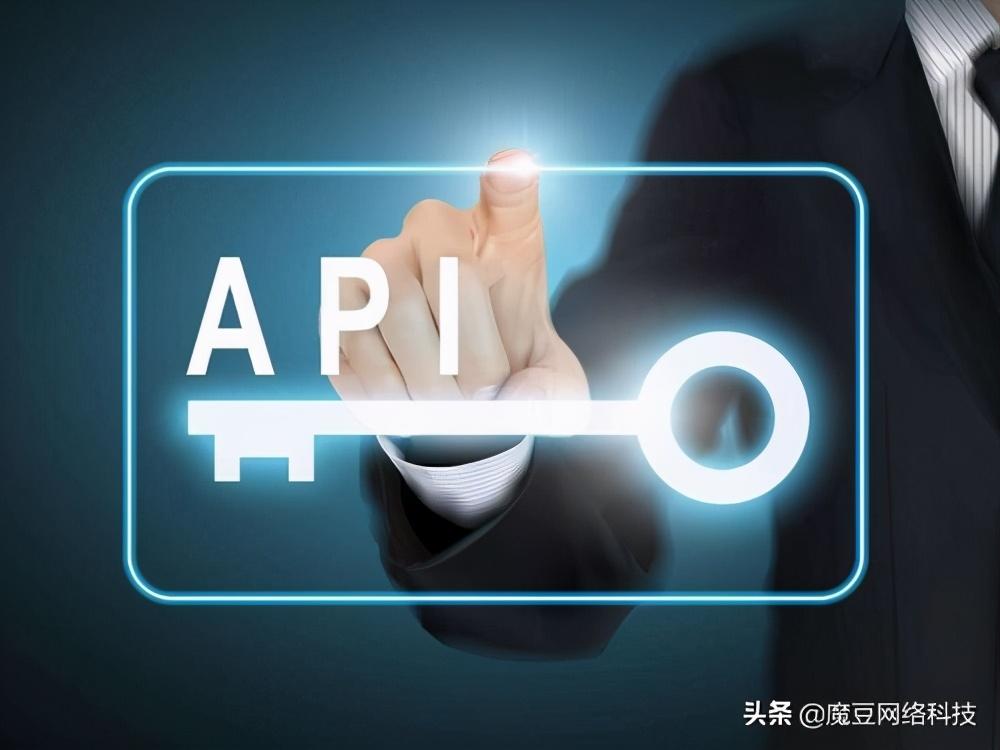 浅谈 PHP 与手机 APP 开发(API 接口开发)