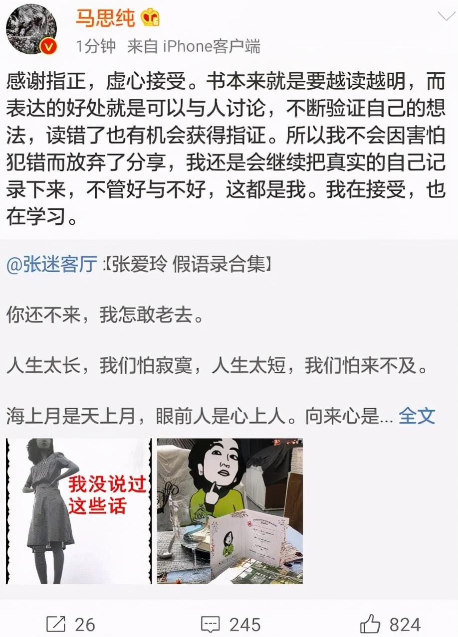 """黄圣依不认字成可取之处,读""""淦""""为""""金"""",竟引起共鸣"""