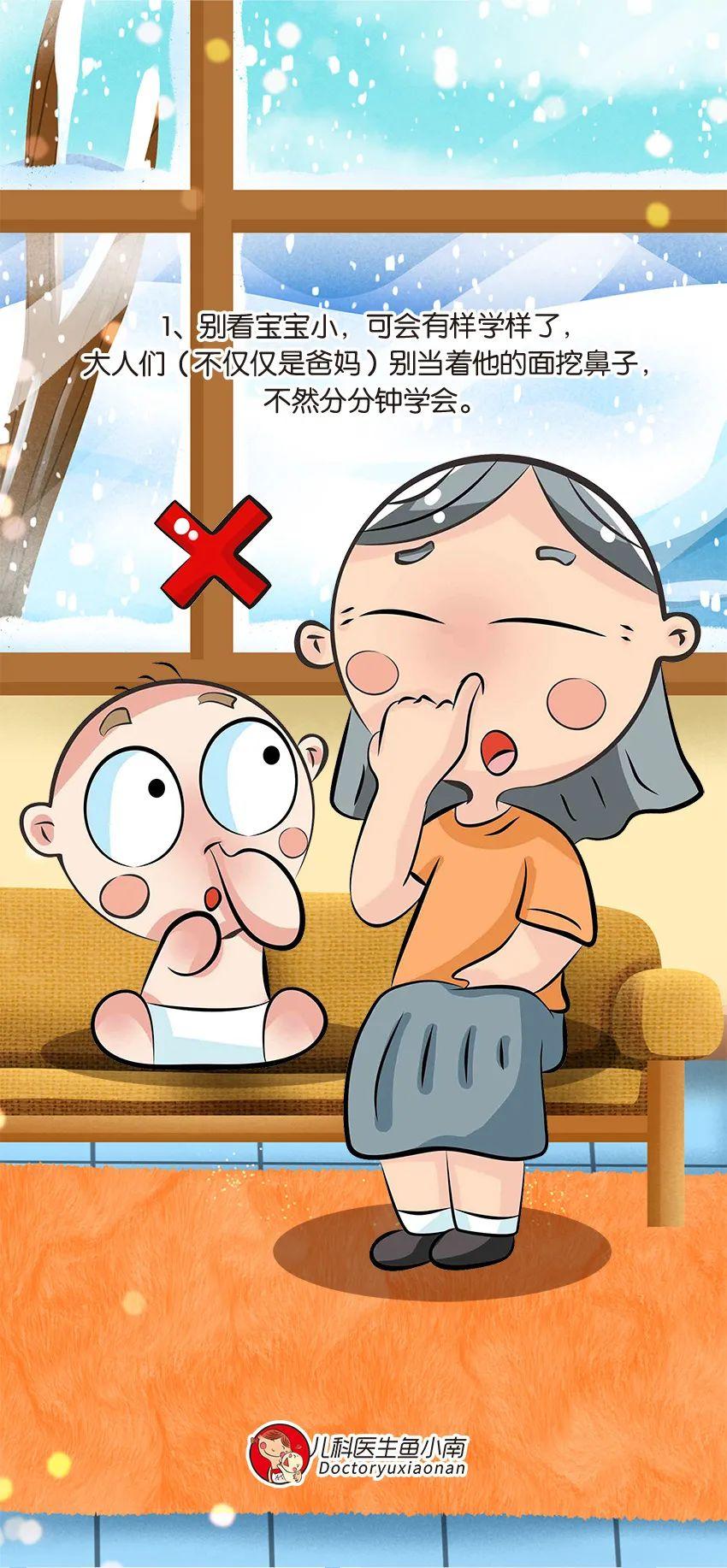 一看孩子挖鼻屎就骂,这样只会越挖越起劲,正确做法看这里