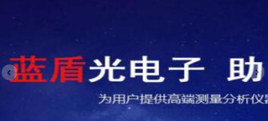 袁永刚资本术:3.85亿控制20亿资产  10亿套现东山精密再推蓝盾光电IPO抽血