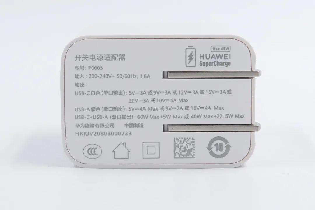 中国有多少个快充品牌?-充电头网