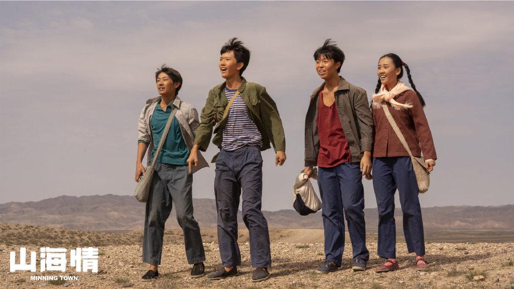山海情:马得宝原型也在剧中,2人还有对手戏,孔笙导演真鸡贼啊