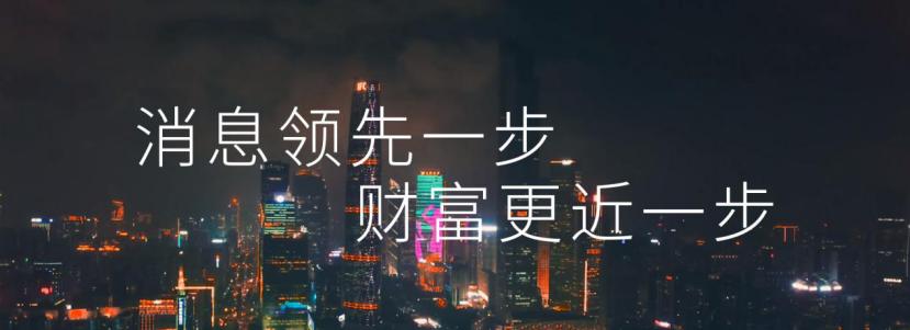 美国压力翻倍!中国上海将大规模生产12纳米芯片,17个国家将投资数万亿美元研发半导体