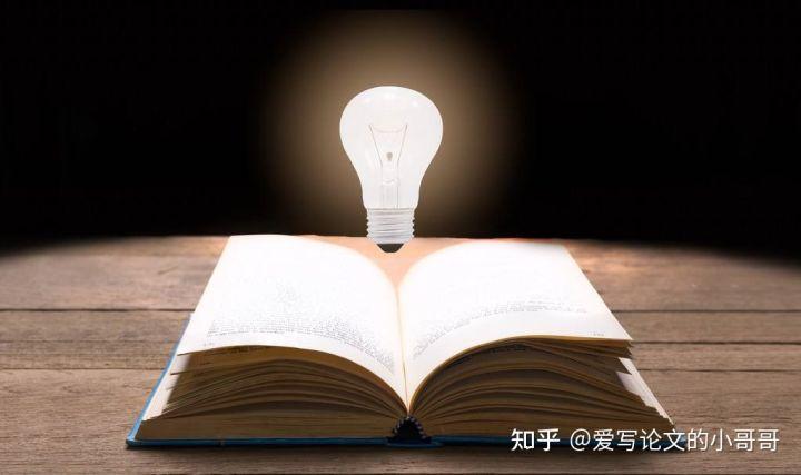 医学研究论文的英文写作与投稿