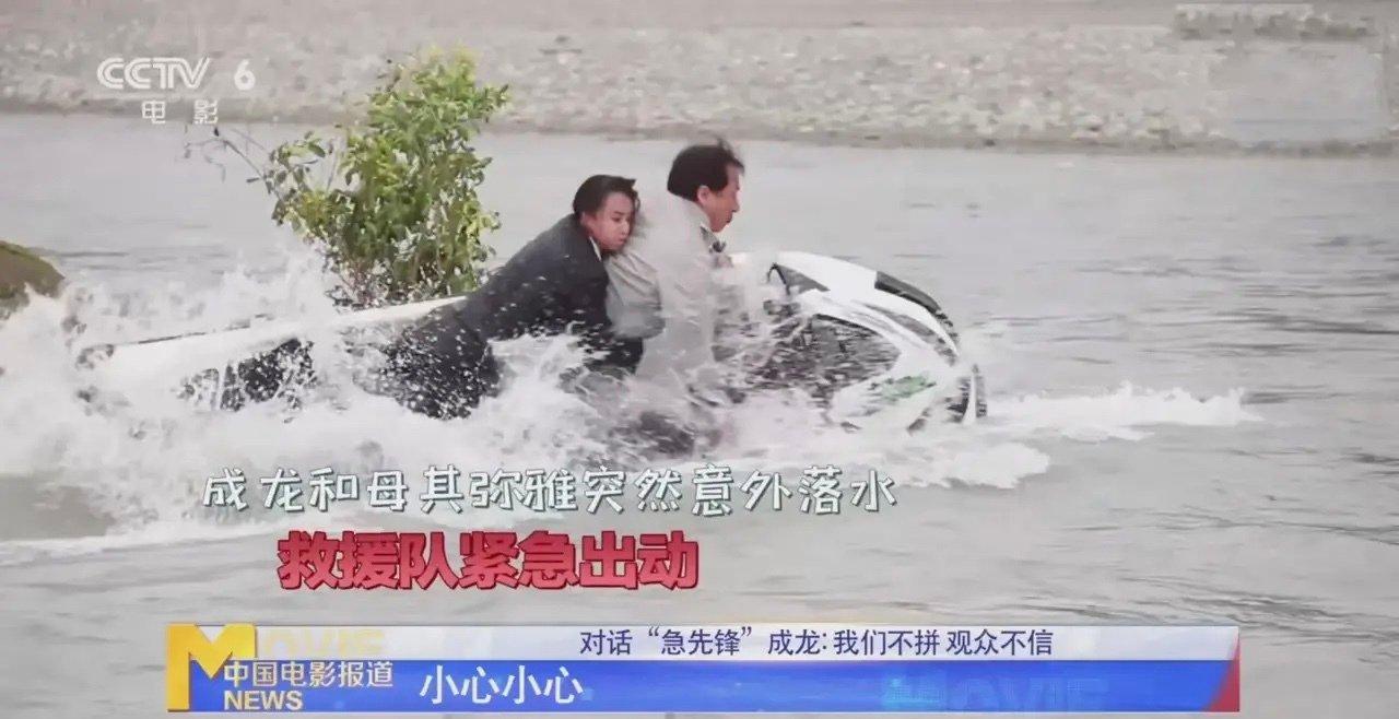 """成龙拍新片时意外溺水,""""拼命三郎""""还能坚持多久?"""