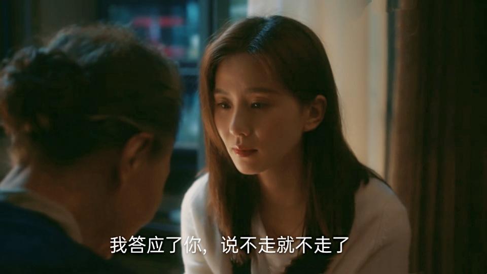 《流金岁月》蒋南孙结局:在李一梵帮助下还清债务,和王永正复合