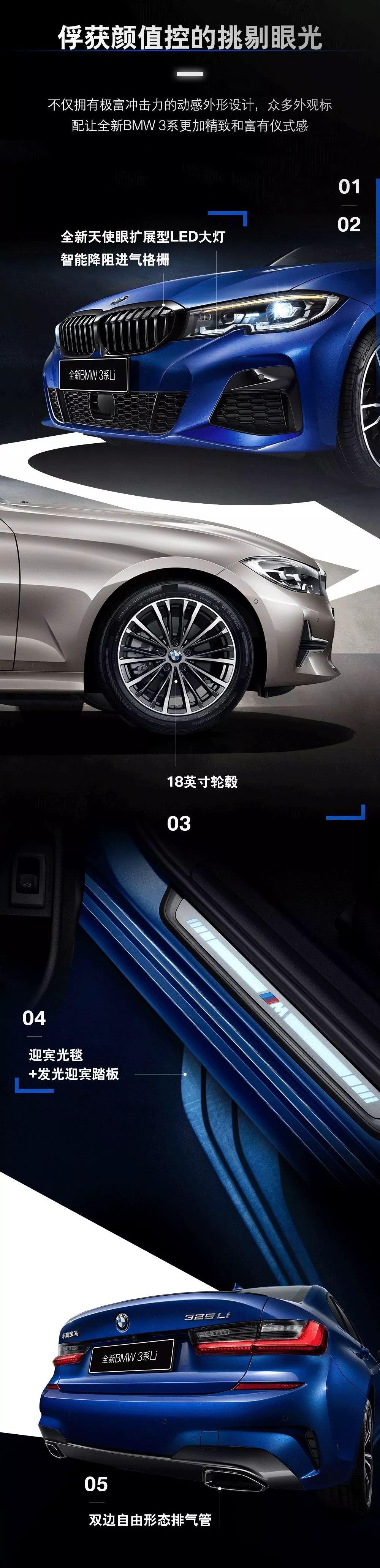 宠粉时刻到!玩转热爱——宁波小区全新BMW 3系粉丝主题日