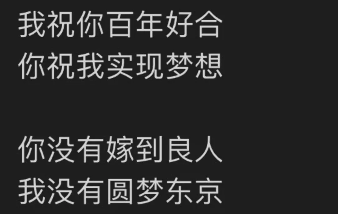刘诗雯&福原爱:人生若只如初见