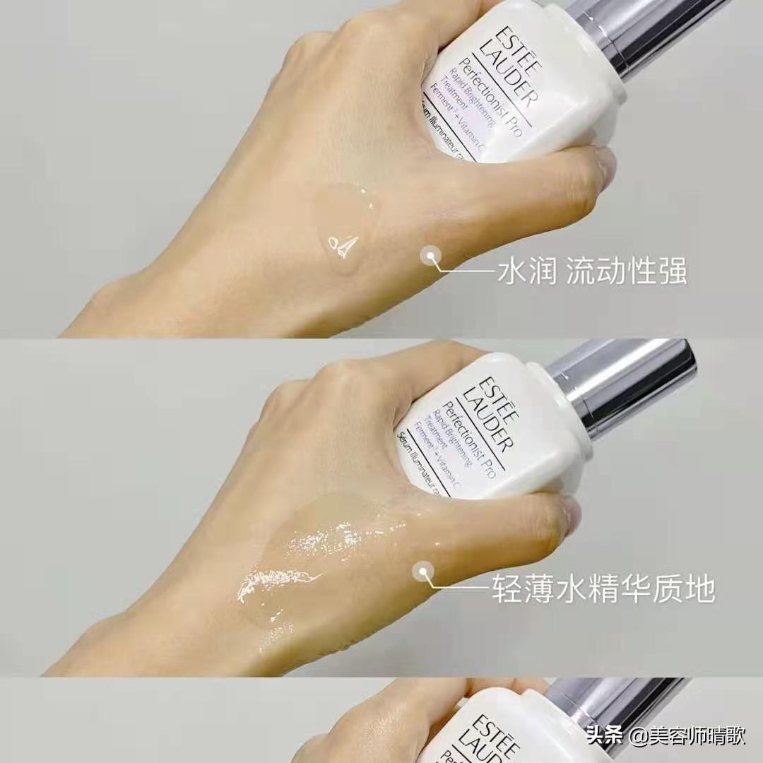 4款淡斑精华| 小白瓶平价,小银瓶普遍,肌光精华有点惊喜 淡斑精华 第7张
