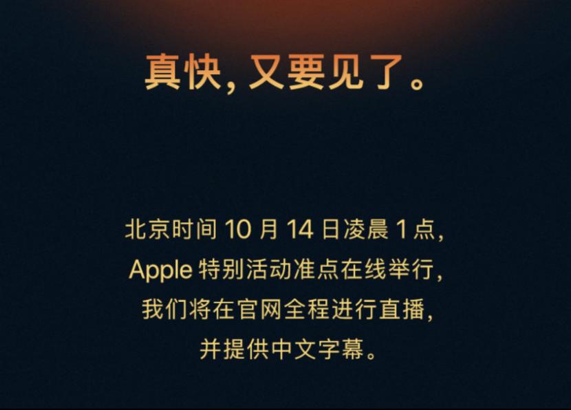 苹果官宣!四款iPhone12,你最喜欢谁?