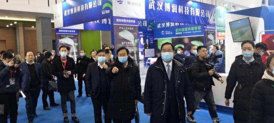 """犇向2021,""""阳光会展""""南京举办农资行业顶级盛会"""