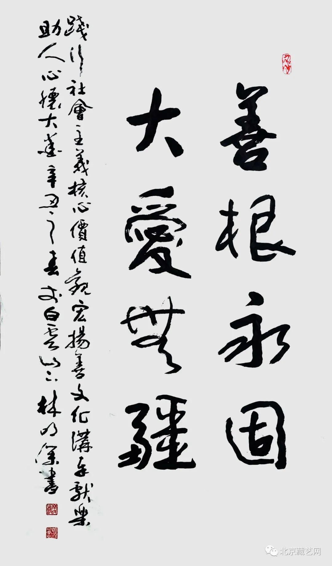 「新时代书画代表人物・林明深」献礼建党100周年作品展