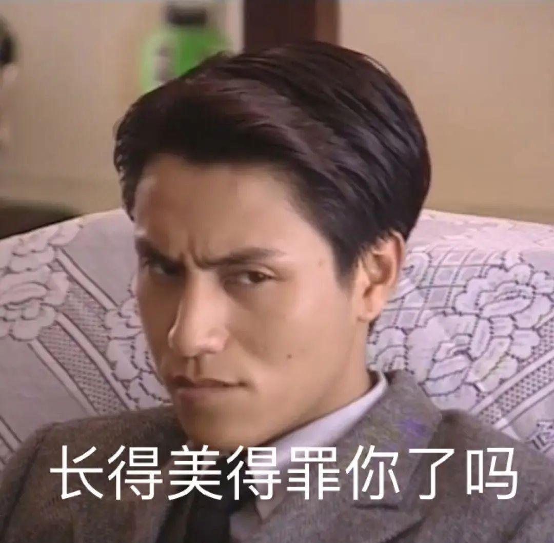 陈坤这个水瓶座的爹