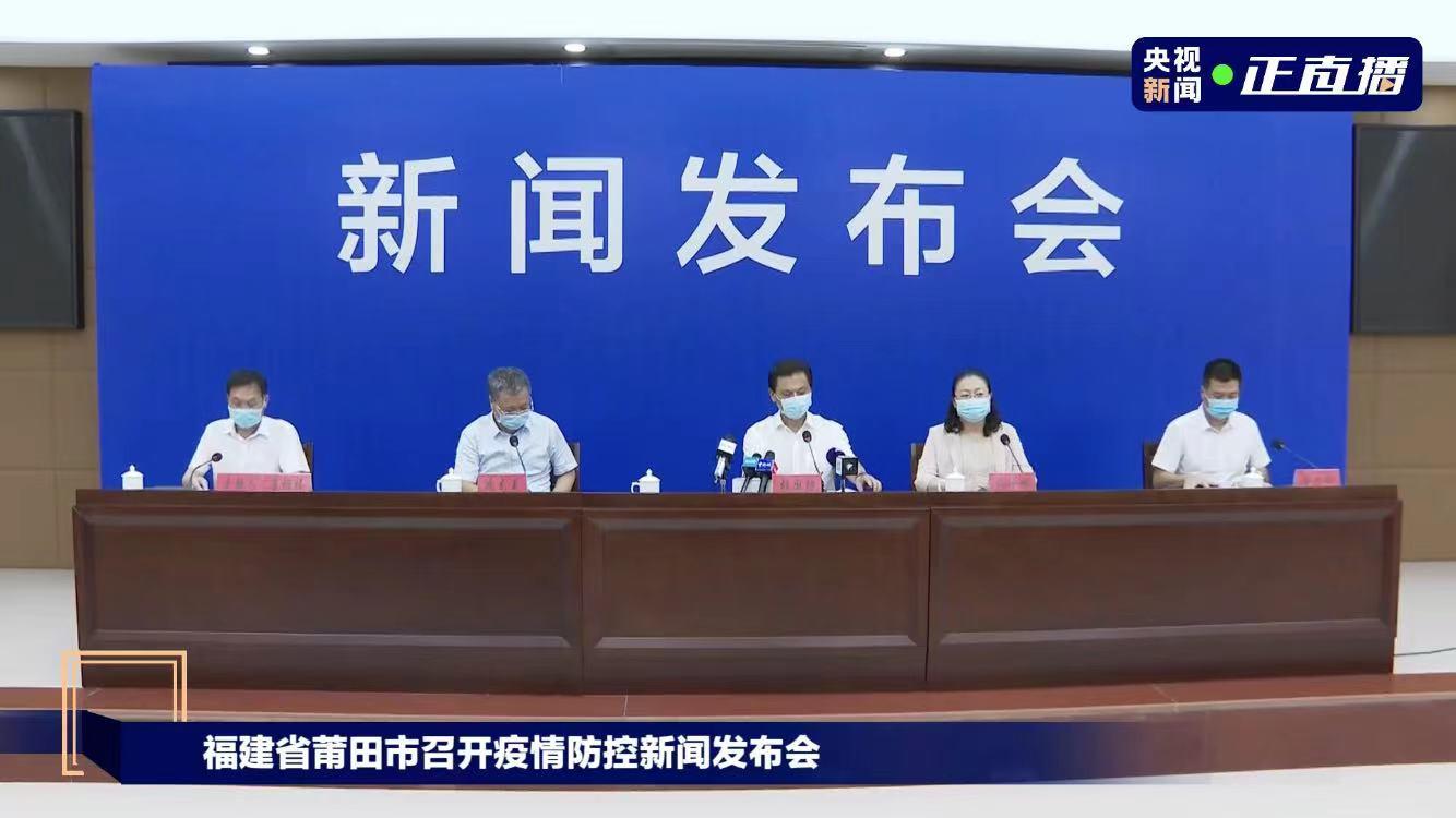 福建疫情最新消息 9月13日莆田累计报告58例确诊21例无症状