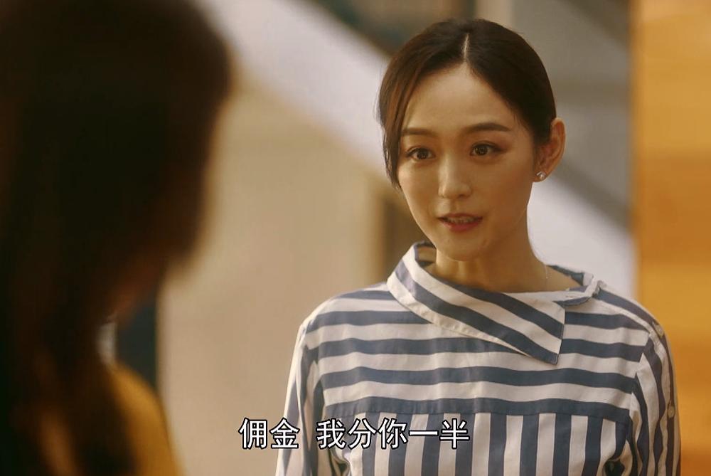 """《流金岁月》袁媛是""""茶""""了点但蒋南孙难道就对 朱锁锁不也拜金"""