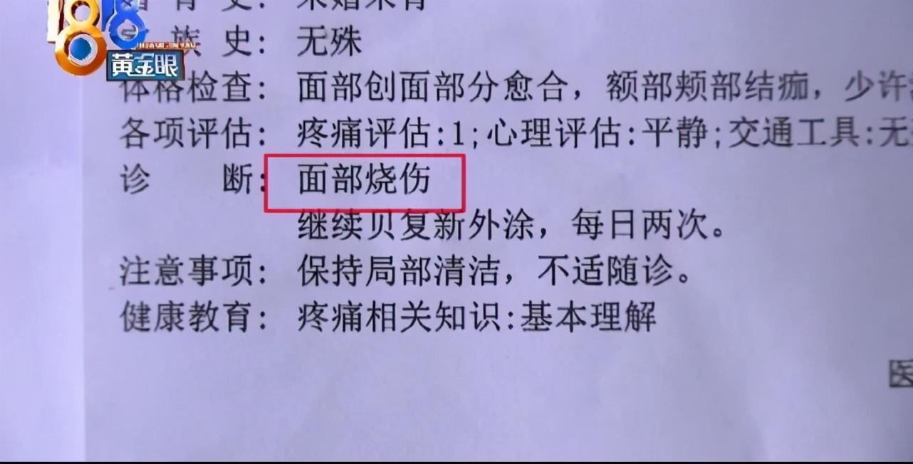 网红火锅店天花板突然塌了!一对夫妻被砸伤又烫伤,演员陈赫道歉:全面排查整改