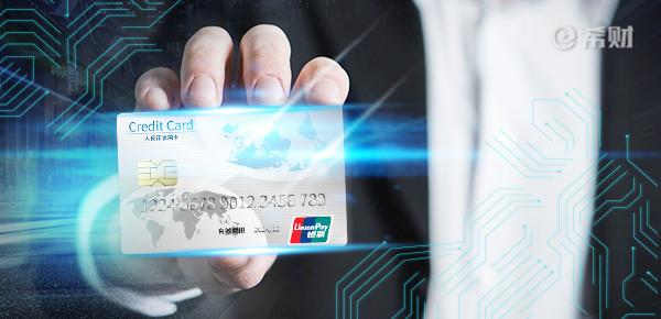 为什么申请信用卡老是被秒拒?这些原因都有可能