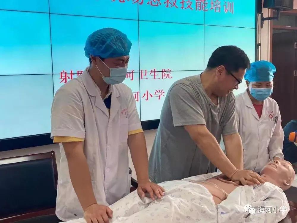 江苏射阳县海河小学开展学应急救护知识 做多能型教师