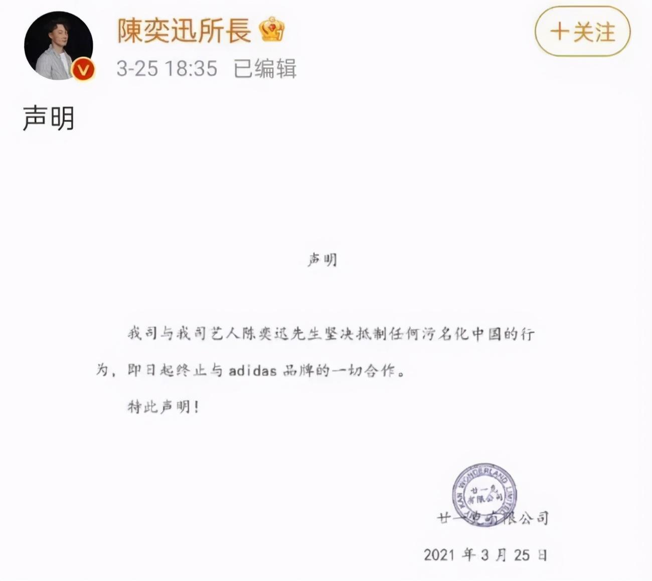 """陈奕迅为终止合约或面临巨额赔偿,老婆却高调""""唱对台戏"""""""