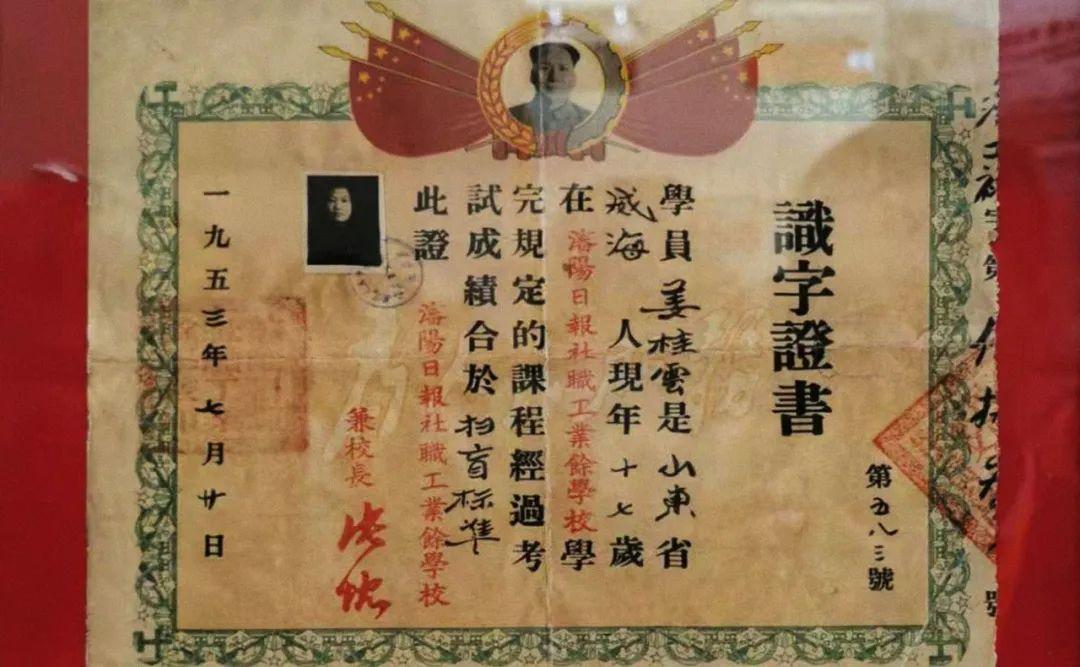 1949-2021,中国最高光的72个瞬间