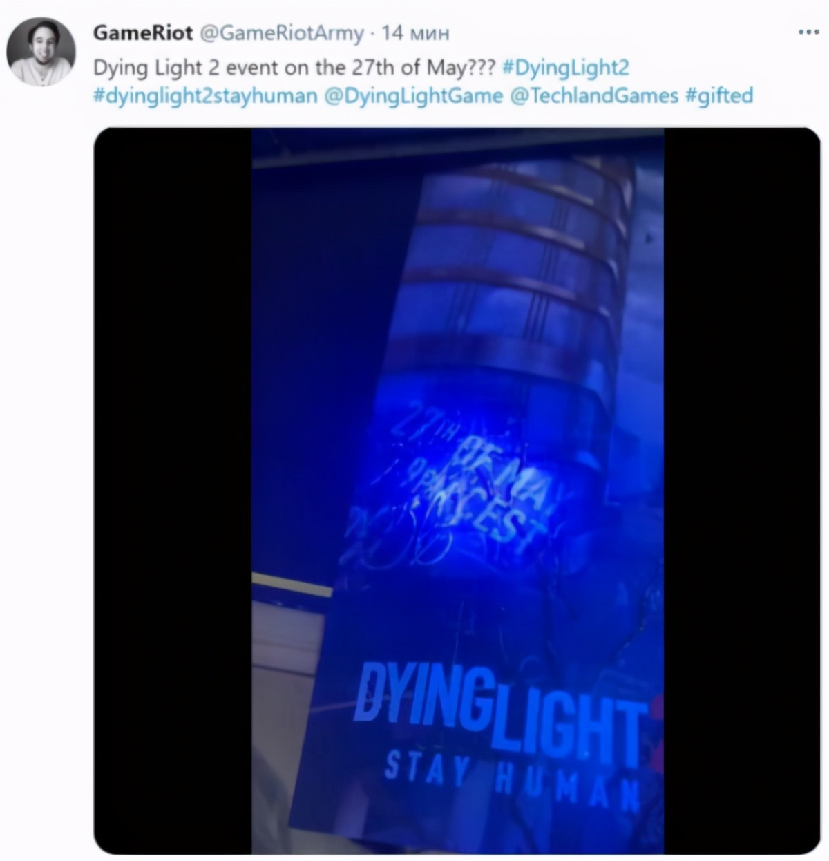 疑《消逝的光芒2》发布日期泄露 初代或将Epic喜加一